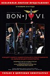Bon Jovi: The Circle Tour
